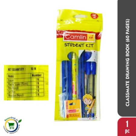 Camlin Studen Kit (Gift Pack)