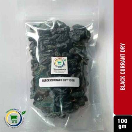 Black Currant Dry 100g
